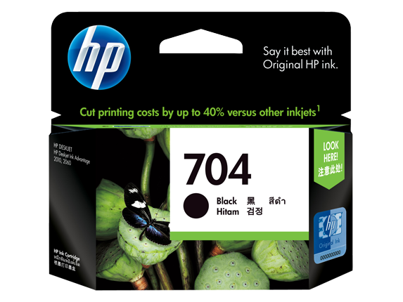 HP Black Ink Cartridge 704 [CN692AA]