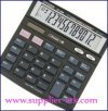 Calculator Citizen CT 555